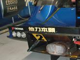 09r07EX-007.jpg