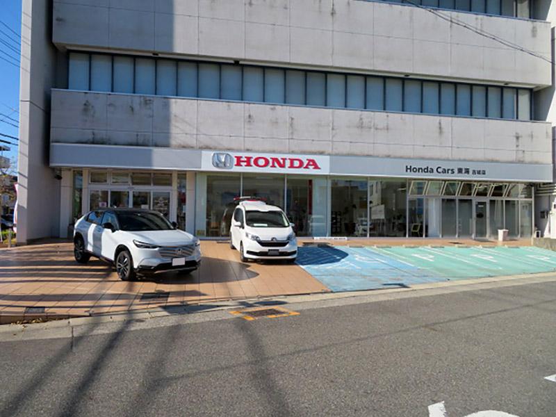 名古屋市西区のHonda Cars 東海