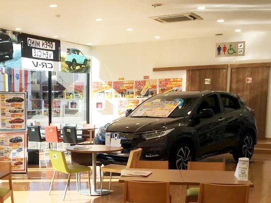 稲沢市のHonda Cars 東海