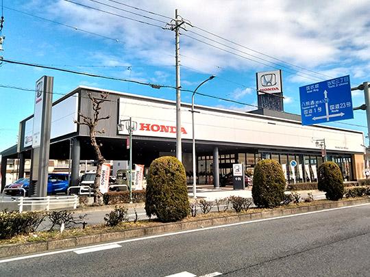 名古屋市港区のHonda Cars 東海