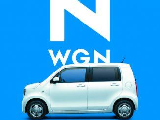新型N-WGN発表