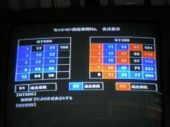 SANY0196.jpg