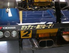 07-R9F2.jpg