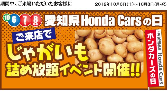 can_aichi11