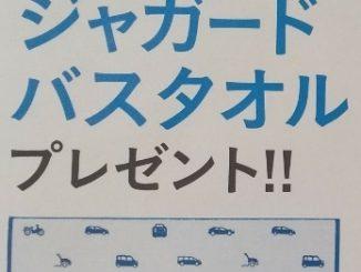 夏Honda開催中!!