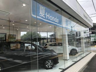 夏Honda 開催中!