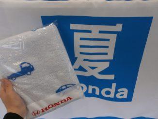 夏Honda開催中!