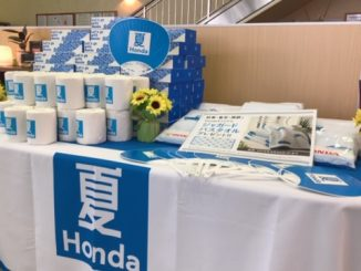 夏Honda