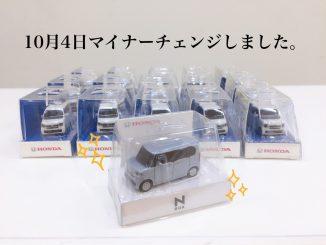 N-BOX一部改良☆