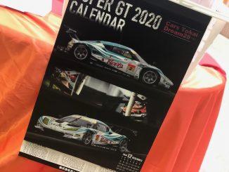 GTカレンダー
