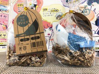 レディースウィークのお知らせ(^_-)-☆