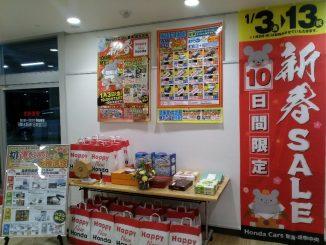 半田乙川店  まだまだ続きます!!!