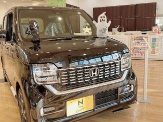 展示車ご紹介
