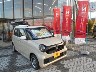 新型N-ONE展示車入庫しました!!