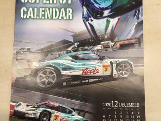 SUPER GT カレンダー 2021