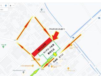 北側道路工事のお知らせ【通行止区間変更のご案内】